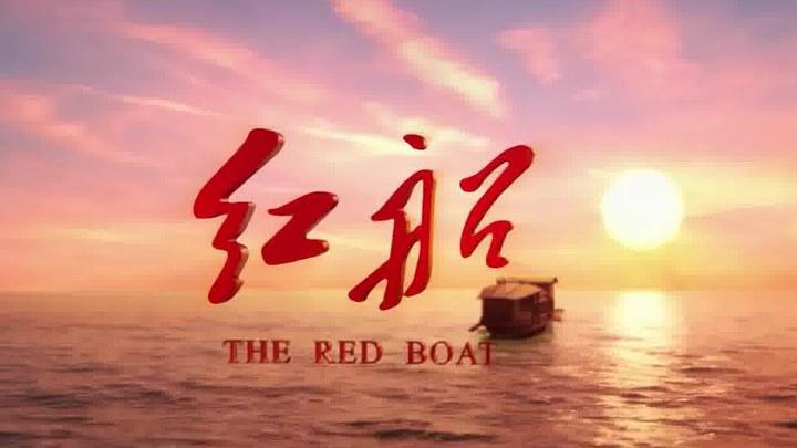 红船 MV:张哲瀚演唱同名主题曲 (中文字幕)