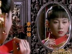 《如锦》片花-豪门灰姑娘的爱恨情仇
