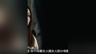 家长更衣室碰见女老师,意外发现她竟是男儿身(第二段#盲侠大律师 #宅家dou剧场
