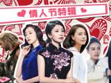 情人节特辑:2017年度中外CP混剪!