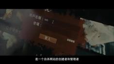 心战 剧场版预告片