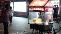《北京门票》MV