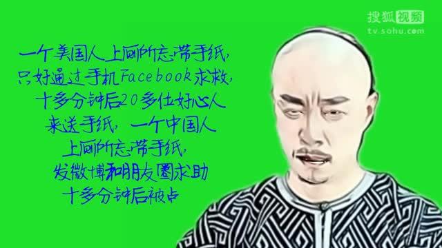 《龙珠传奇》搞笑视频之忘带手纸发朋友圈求助会怎样