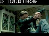 《双雄》暴力美学慢镜特辑 致敬香港电影