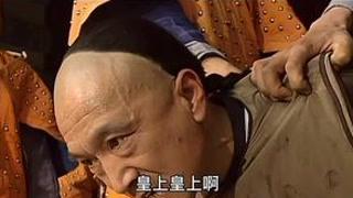 刘罗锅之成名之战,从这开始,草民刘墉开启了开挂的一生!#宰相刘罗锅 #南阳正恒#我的观影报告
