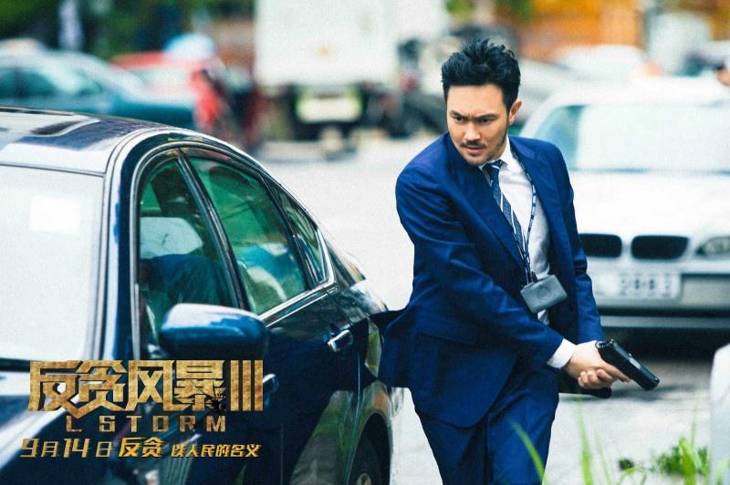 """《反贪风暴3》再掀港片热潮 """"街头混战""""花絮揭秘高燃动作戏"""