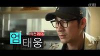 韩版大鼻子情圣登场《恋爱操作团》预告片