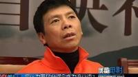 《非诚勿扰》主创人员采访 冯小刚献唱