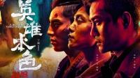 增添电影情节凸显真挚,王凯带来推广曲《往事流弹》!