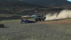 2012世界末日 制作特辑之Yellowstone Eruption