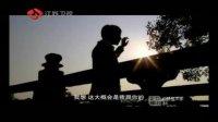 山楂树之恋第31集抢先看02