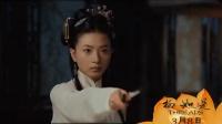 《柳如是》冯绍峰版预告片
