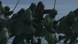 东方战场第9集精彩片段1526504146071
