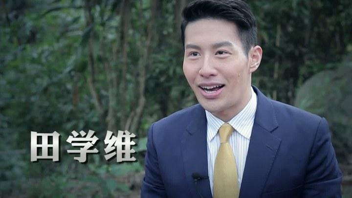 反贪风暴 花絮1:制作特辑之全民反贪 (中文字幕)