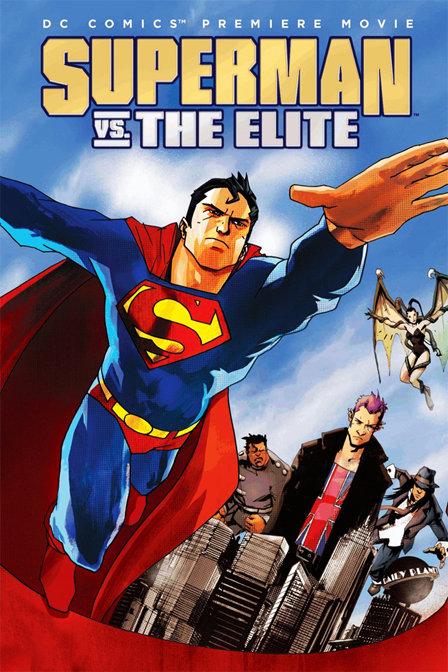 超人大战极英盟