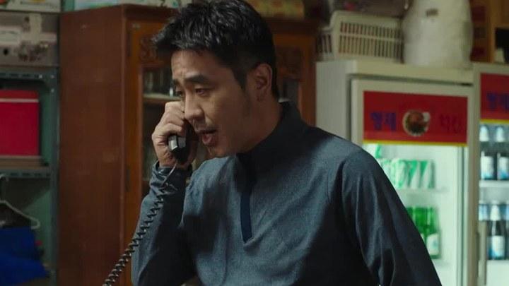 极限职业 预告片4