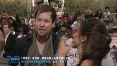 迈克尔·杰克逊:就是这样 首映红毯大卫·库克专访
