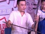 《收获的季节》北京卫视热播 赵家班进社区互动
