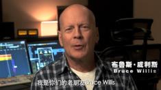 虎胆追凶  布鲁斯·威利斯VCR视频
