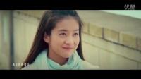魏晨《爱我就陪我看电影》主题歌MV