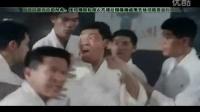 精武英雄精彩片段