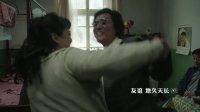 地久天长(王小帅&王景春ID)