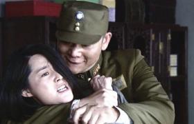 【出关】第1集预告-女红军被俘虏遭调戏