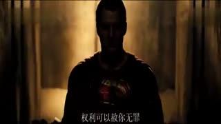 """村长说事儿 《蝙蝠侠大战超人-正义黎明》""""""""终极大BOSS登场"""""""