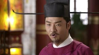 《开封府》张德林入宫阻止子荣的婚事