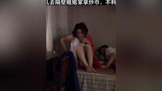 傻女儿去隔壁姐姐家拿纱巾,却不料被... #风车  #霍思燕