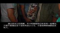《龙虎少年队》剧透截图视频