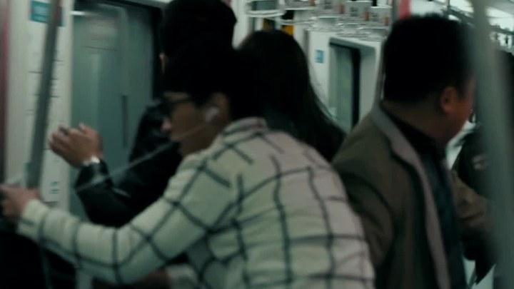 无限逆境之末班地铁 预告片2 (中文字幕)