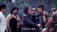 《扫毒》刘青云空枪挟人质抉择兄弟生死