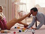 《华尔街之狼》日本预告 小李揭权钱交易黑幕