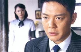 【铁核桃】第35集预告-英雄不畏阻挠决心剿匪
