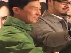 电影大追捕香港庆功宴