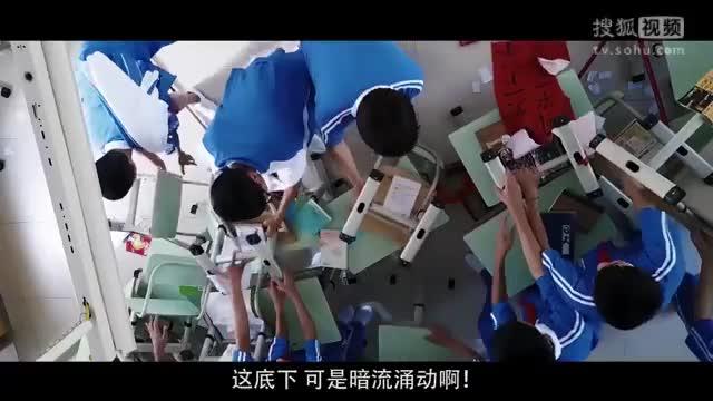 同学的名义揭秘校园潜规则,大队长骑行受创刮蛋疗伤 11【】