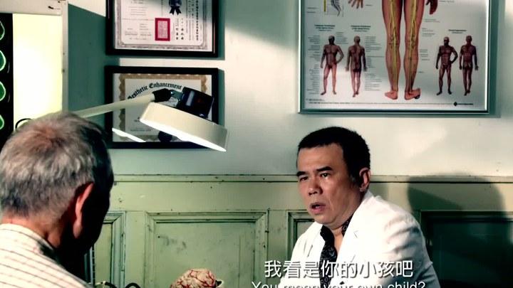 失魂 台湾预告片 (中文字幕)