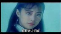画中仙MV