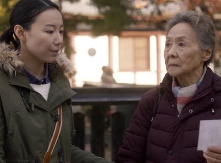 《又见奈良》口碑特辑 深情拥抱感恩母亲
