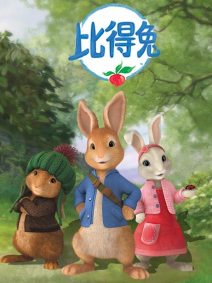 彼得兔第二季