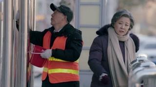 《姥姥的饺子馆》小广告竟然挡住车牌 姜桂芳错过重要一班车