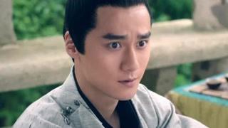 《青丘狐传说》蒋劲夫好记性啊 怪不得会记仇看这眼瞪得