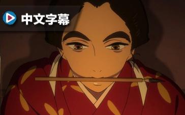 《百日红》中文最新预告 原惠一新作温情感人