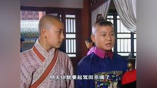 完结篇 小神童最后送给皇上的对联太妙了 #南阳正恒MCN#九岁县太爷  #上热门