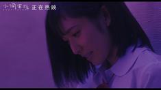 小偷家族 松冈茉优风俗店片段