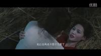 王宝强激情戏全记录《道士下山》删减戏曝光