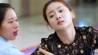 《爱情的开关》蒋庆诚落网 周衍照却伤重昏迷