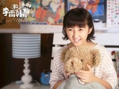 """《李雷和韩梅梅》""""韩梅梅""""特辑   张子枫化身""""精分女汉子"""""""
