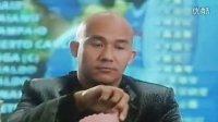 刘德华监狱赌牌,赌是他最不能忘记的事情!